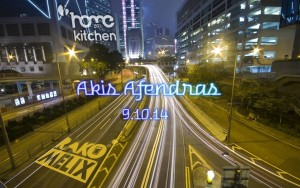 Home Kitchen with Akis Afendras @ Rakomelix