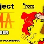 The C Project with G. Kokkinos, Danny Panagiotou, Jo Code, Pre Sizla, Dutek & 2AK @ Cinema