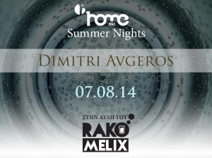 Home Kitchen w/ Dimitri Avgeros @ Rakomelix