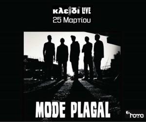Mode Plagal @ Κλειδί