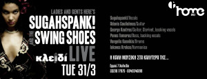 Sugahspank ! & The Swing Shoes @ Κλειδί