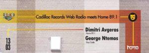 Dimitri Avgeros & George Ntemos @ Cadillac Records