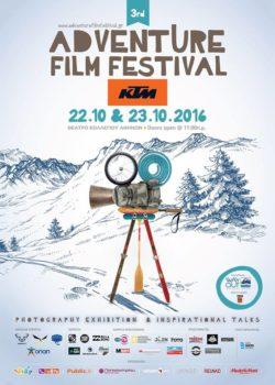 Adventure Film Festival 2016